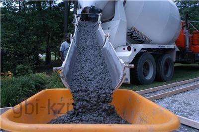 Кзн бетон купить краску для бетона в нижнем новгороде