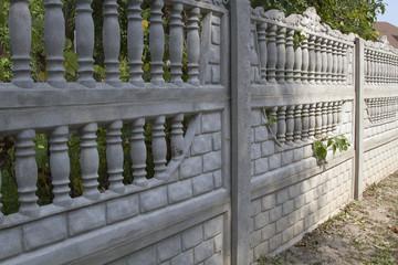 Купить забор из бетона в казани стойки для бетона купить